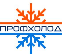 Компания ПрофХолод