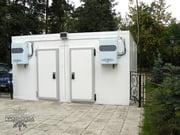 Холодильная камера - г. Юбилейный